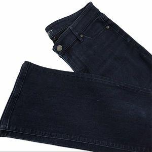 Ann Taylor Loft Curvy Sexy Boot Jeans Size 30/10P